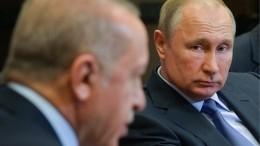 Встреча Путина иЭрдогана длится вСочи уже шесть часов