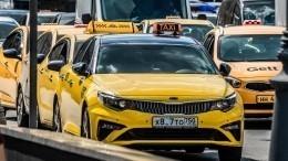 Иностранцы составляют львиную долю таксистов вМоскве— видео