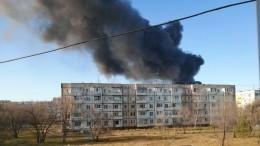 Складские помещения вздании бывшей птицефабрики полыхают вХабаровске— видео