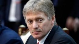 Песков заявил, что США «бросили ипредали» курдов