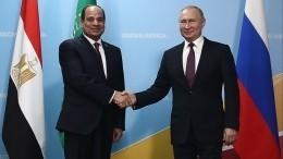 «Господин президент, выочень модный человек»: Путин иас-Сиси сравнили галстуки