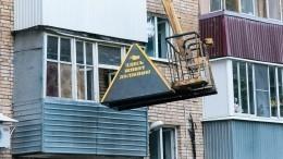 Пирамида позора или унижение лазером: как коммунальщики Самары борются сдолжниками