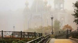 Переплюнул Пекин: Киев накрыл густой смог— видео