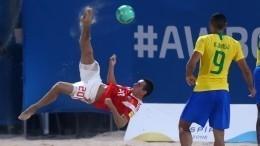 Чемпионат мира попляжному футболу в2021 году пройдет вРоссии