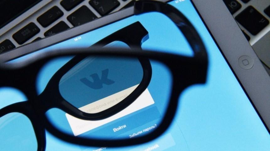 ВКонтакте зафиксировала рост аудитории ивыручки поитогам III квартала 2019 года
