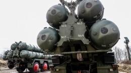 РЗК С-400 ибатарея «Панцирь-С» прибыли вСербию
