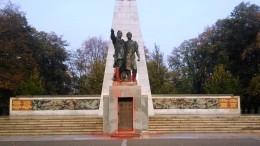 ВЧехии вновь осквернен памятник советским воинам