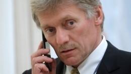 Песков ответил навопрос опреемнике Путина навыборах в2024 году