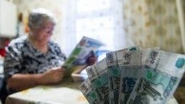 Центробанк предложил внедрить вСистему быстрых платежей механизм выплаты пенсий