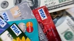 МВД РФзаявило озадержании подозреваемого вхищении данных Сбербанка