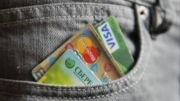 Сбербанк расторгнет договор с«НСВ», чей сотрудник подозревается вкраже данных