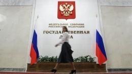 Госдума приняла впервом чтении законопроект оповышении МРОТ