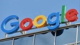 Сотрудники Google обвинили руководство компании вслежке заними