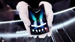 Попытка №2. Складной смартфон Samsung Galaxy Fold начали продавать вРФ