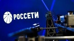 ВМоскве прошел слет будущих звезд энергетической промышленности России