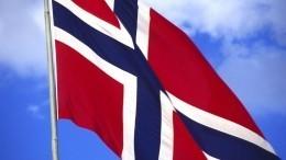 Лавров высоко оценил принципиальную позицию Осло поитогам Второй мировой войны