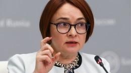 Центральный банк РФснизил ключевую ставку до6,5% годовых