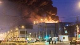 ИзСИЗО выпущены трое обвиняемых поделу опожаре вТЦ«Зимняя вишня»