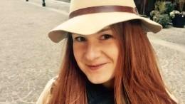 Адвокат Бутиной осекретности вокруг ееосвобождения: «Много предосторожностей»