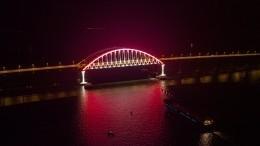 Завораживающие фото: наКрымском мосту протестировали архитектурную подсветку