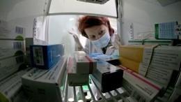 ВОНФ сообщили оприбытии первой партии препарата «Фризиум» вРоссию