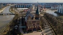 ВСША представили план захвата Калининградской области войсками НАТО