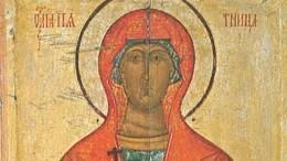День Параскевы Пятницы: что можно икатегорически нельзя делать 27октября