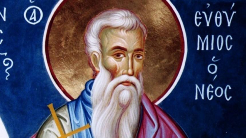День Евфимия Солунского: что категорически нельзя делать 28октября