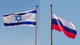 Израиль намерен вускоренном порядке рассматривать просьбы россиян обубежище