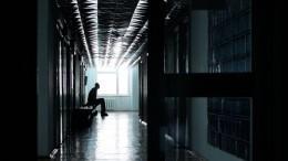 Осужденный засексуальное насилие над ребенком сбежал изпсихбольницы вНовгородской области