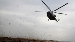 Спасатели нашли место падения частного самолета спредседателем федерации СЛА наборту