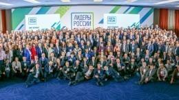 Более 233 тысяч заявок поступило наконкурс «Лидеры России 2020»