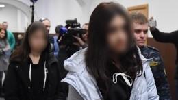 «Шум, пьяная компания, дебош»: Сестер Хачатурян обвинили внарушении меры пресечения