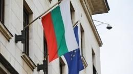 Прокуратура Болгарии обвинила российского дипломата вшпионаже