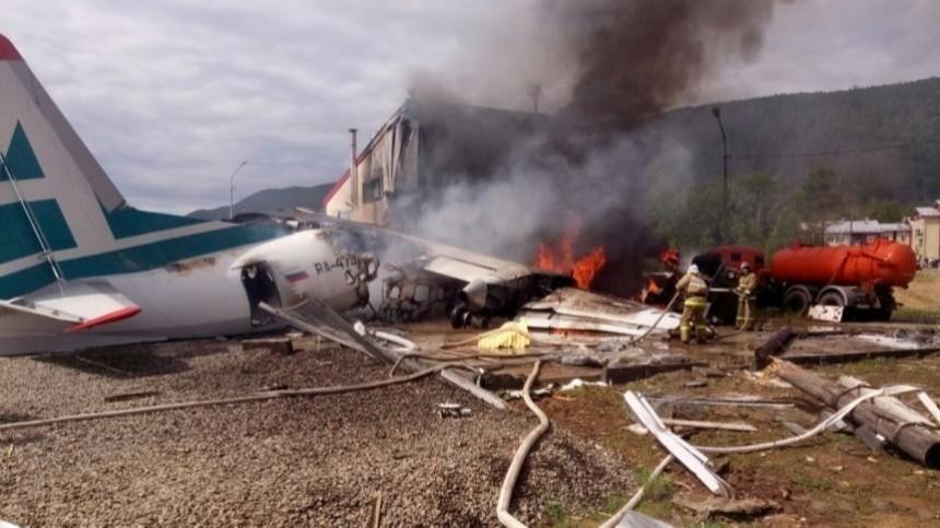 Президент РФнаградил экипаж аварийно севшего вБурятии Ан-24