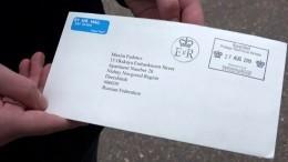Нижегородский школьник получил письмо отЕлизаветы II