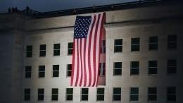Вашингтон обещает обнародовать видео уничтожения аль-Багдади «вближайшие дни»
