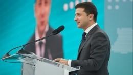 Владимир Зеленский сравнил Украину скорпорацией Apple— видео