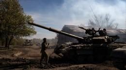 Ополченцы ЛНР начали отводить силы исредства израйона Золотого