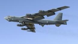 Бомбардировщик США «уронил» часть двигателя удома англичанки