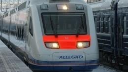 Что стало причиной массовых задержек поездов между Петербургом иХельсинки