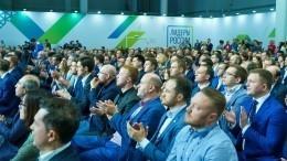 Наконкурс «Лидеры России» поступило свыше 230 тысяч заявок совсех регионов РФ