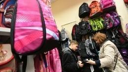 Активисты взвесили портфели первоклашек иужаснулись— репортаж
