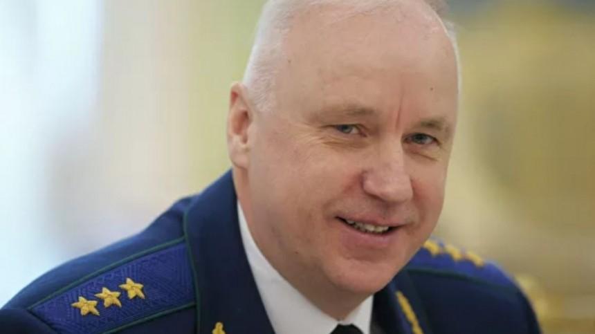Бастрыкин поручил проверить скандальные истории сдетьми вКазани инаУрале