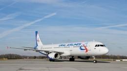 Борт «Уральских авиалиний», летевший изМосквы, вынужденно сел вТашкенте