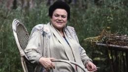 Драгоценности Людмилы Зыкиной выставят нааукционе вМоскве