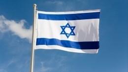 Посольство Израиля вРоссии приостановило работу