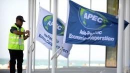 Президент Чили отказался отпроведения ноябрьского саммита АТЭС