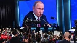 Традиционная большая пресс-конференция Владимира Путина состоится вдекабре