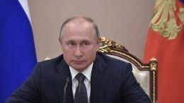 Рассекречена характеристика КГБ наПутина